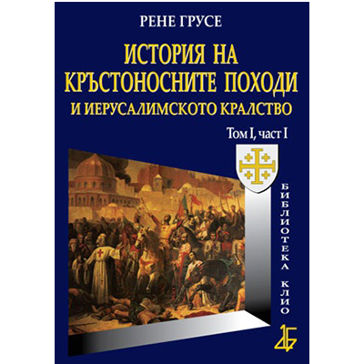 Книга № 8