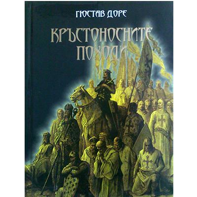 Книга № 12