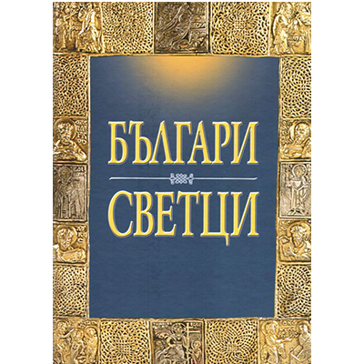Книга № 13