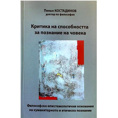 Книга № 14
