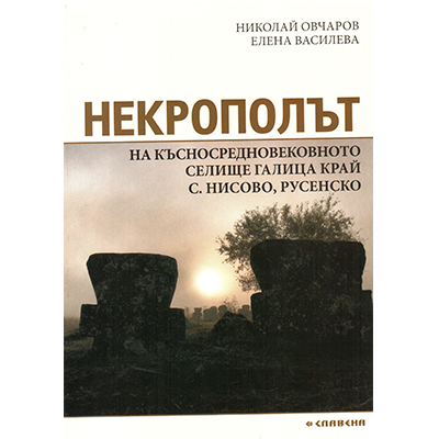 Книга № 15