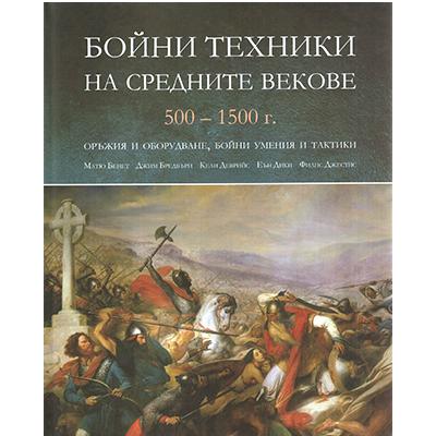 Книга № 16