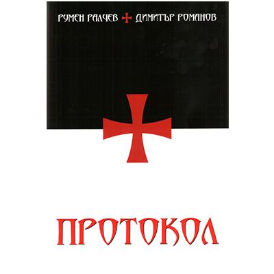 Книга № 18