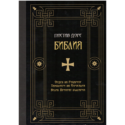 Книга № 19