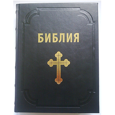 Книга № 22