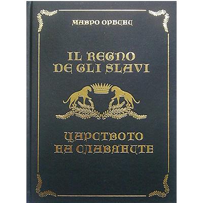 Книга № 23