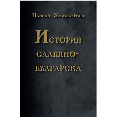 Книга № 24