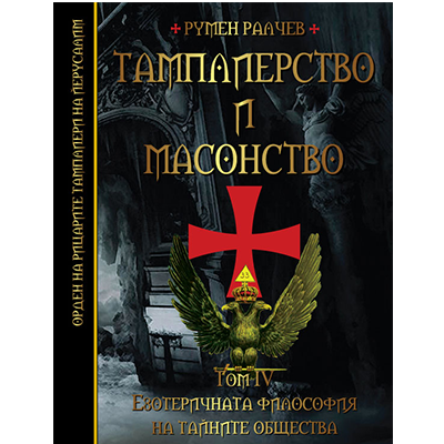 Книга № 30