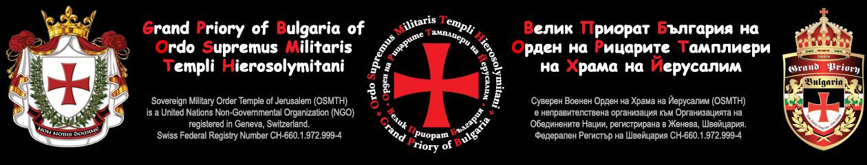 OSMTH – Орден на Рицарите Тамплиери на Йерусалим